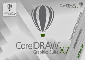 Курсы corel draw-бакинский компьютерный в Bakı