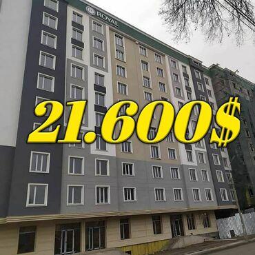 Продается квартира:Элитка, Цум, 1 комната, 36 кв. м
