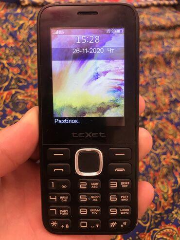 TeXet очень удобный телефон для связи,двухсимочный,все работает