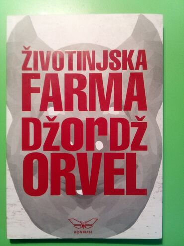 Farma krava - Srbija: Zivotinjska farma. Kao nova. Skoro kupljena, jednom procitana. Moguce