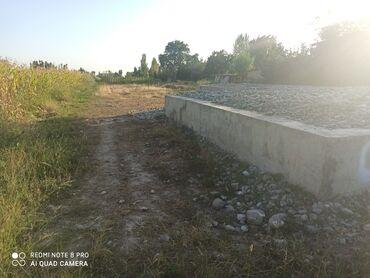 Такси авангард джалал абад номер - Кыргызстан: Продам 6 соток Строительство от собственника