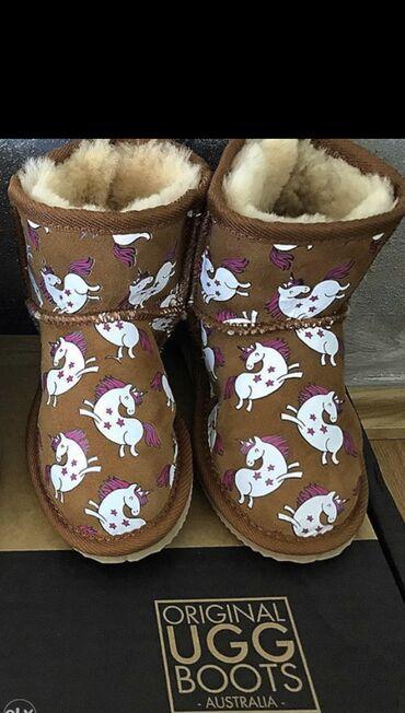 Farmericecine teksas - Srbija: Ugg decije cizme, nove, nenosene, dobijene na poklon ali ne odg