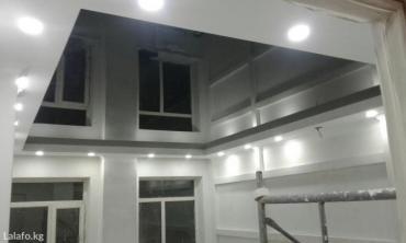 Короткие сроки!! высокое качество!! натяжные потолки!!!! у нас свое