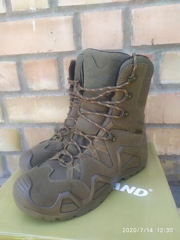 bosonozhki kozha 41 в Кыргызстан: Мужские трекинговые ботинки Elkland с мембраной, на длину стопы 27 см