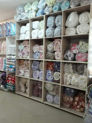 Шерсяные одеялы в Бишкек