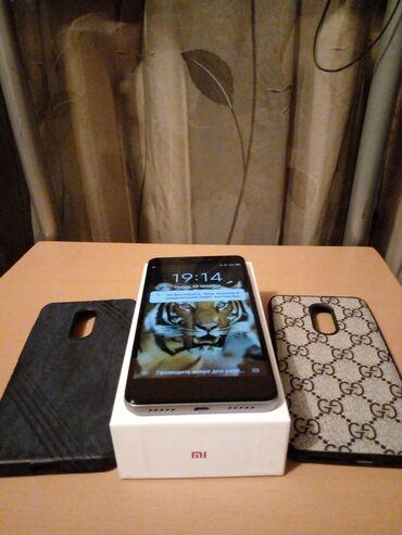 матиз 2 коробка автомат ош in Кыргызстан | АВТОЗАПЧАСТИ: Xiaomi Redmi Note 4X | 32 ГБ | Серебристый | Сенсорный, Отпечаток пальца, С документами