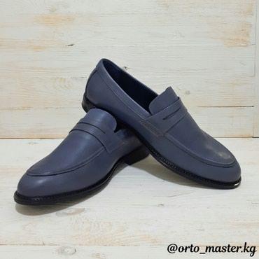 Мужские туфли. в Бишкек