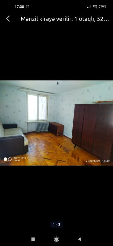 kiraye dukan verirem в Азербайджан: Сдается квартира: 1 комната, 568 кв. м, Баку