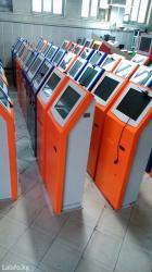 Платежные Терминалы в Бишкеке в Бишкек