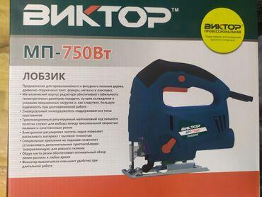 lobzik - Azərbaycan: Lobzik yeni keyfiyyətli təmiz mis sarğı ilə yeni 750w
