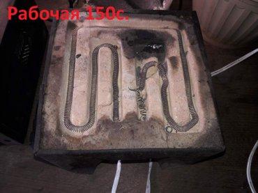 - Таганок рабочий  в Бишкек