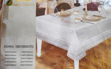 Продаю скатерть лен Белого цвета Размеры 180×450 смБрали за 5300Отдам