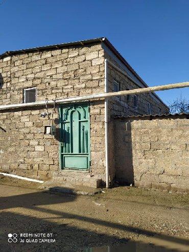 Продажа, покупка домов в Азербайджан: Продажа Дома от посредника: 100 кв. м, 5 комнат