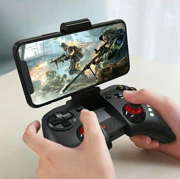 Игровой контроллер HOCO GM3 Continuous Play Gamepad  предназначен для