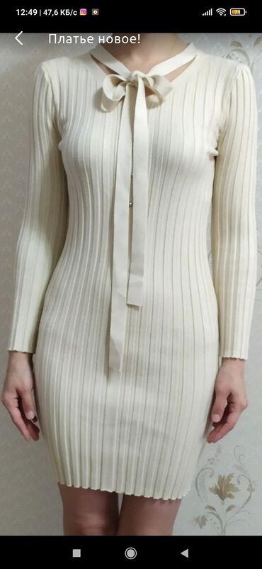 Платье,новое! Размер 44(м) Адрес 6 микрорайон по набережной, 12 дом