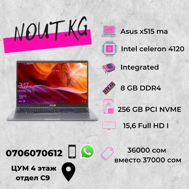 редуслим купить в бишкеке в Кыргызстан: Ноут ноутбук ноутбук нотник ноут нотник купить ноутбук Asus в наличии