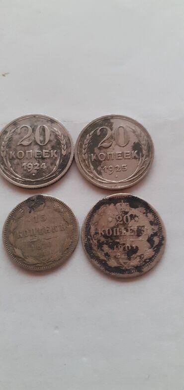 53 elan   İDMAN VƏ HOBBI: Gümüş pullar 15 qəpik 1874. 20 qəpiklər 1901.1924.1925 ci illər hamısı