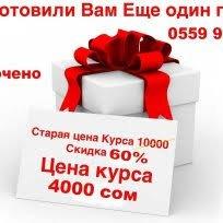 """Учебный центр """" agate style """" обучает по следующей программе Ногтевой в Бишкек"""