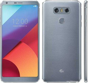 LG G6 DUAL SIM полный комплект в Ош