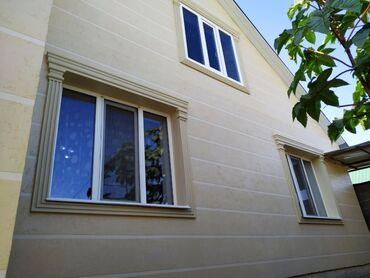 Недвижимость - Ала-Тоо: 80 кв. м, 4 комнаты, Утепленный, Теплый пол, Сарай
