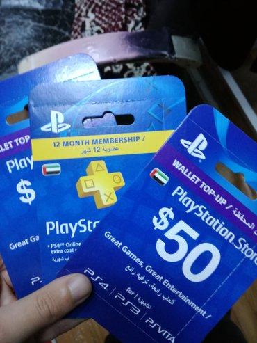Bakı şəhərində PlayStation 4 üçün online üçün podpiska