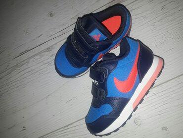 Dečije Cipele i Čizme - Cuprija: NOVOOO  Nike patike nove kupili smo ih ali smo ih brzo prerasli nisu