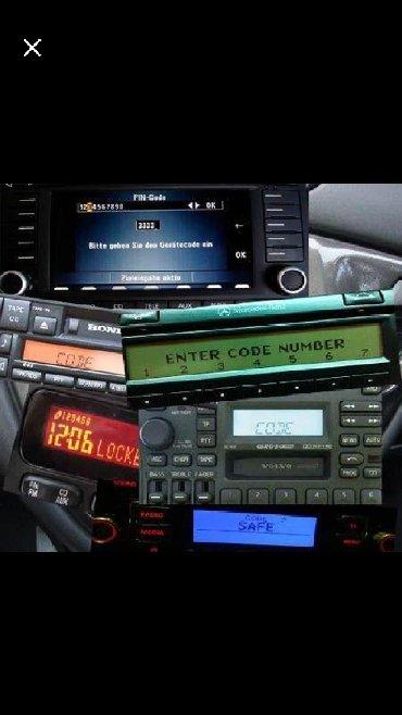 Транспортные услуги в Кыргызстан: Раскодировка магнитофонов от Хонда онлайн за 5 мин! оплата на баланс