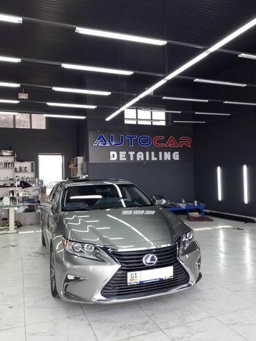 авто из кореи в кыргызстан in Кыргызстан | АВТОЗАПЧАСТИ: Lexus ES 2.5 л. 2018 | 48400 км