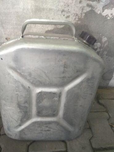 Канистра алюминиевая ёмкостью 20 литров,почти новая, использовали для