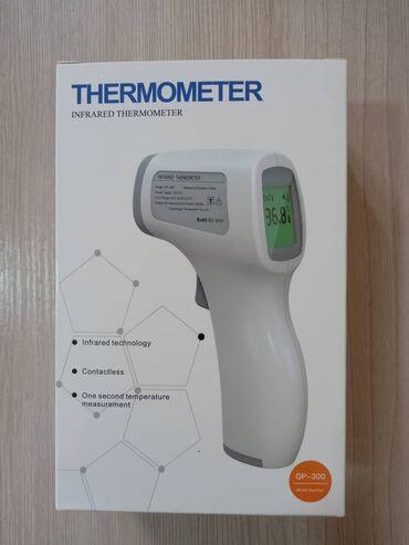 Градусники, тепловизоры - Кыргызстан: Инфракрасный термометр бесконтактный.Используется для измерения