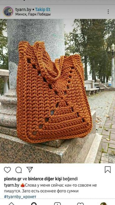 - Azərbaycan: Qadın üçün çantalar hər növ