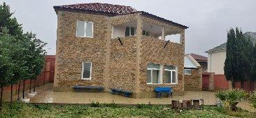 Недвижимость в Дюбенди: Продажа Дома от собственника: 230 кв. м, 4 комнаты