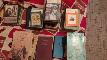 Спорт и хобби - Кировское: Продаю художественную литературу, в основном классика. Цена зависит от