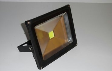 LED reflektor 50W slim - Belgrade