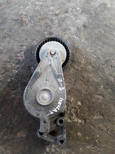 Натяжитель ремня генератора пасат б5 1.8 турбо.2002. в Кара-Балта