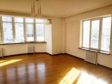 u 10 3 32 в Кыргызстан: Продается квартира: 3 комнаты, 128 кв. м