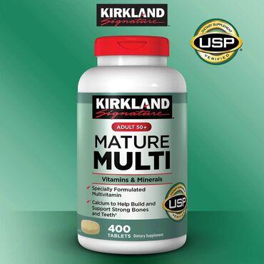 Мультивитамины из Америки для возраста 50+ Содержит основные витамины