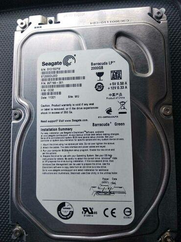 hdd 2tb в Кыргызстан: Продаю жесткий диск Seagate Barracuda ST2000DL003, 2Tb