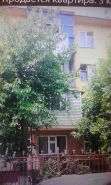 Продается квартира: 3 комнаты, кв. м., Ош в Ош