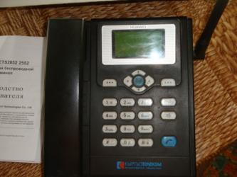 Телефония - Кыргызстан: Продаю радиотелефон,Кыргыз телеком,б/у без аккумулятора и зарядки