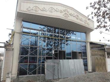 Алюминиевые фасады в Бишкеке. в Бишкек