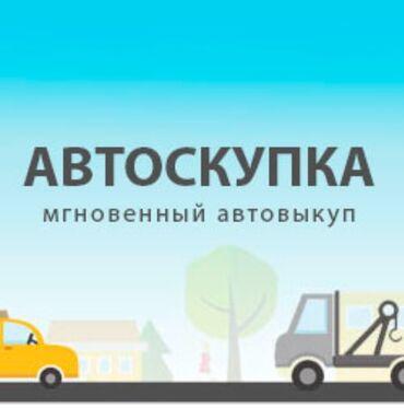 хендай соната под выкуп бишкек in Кыргызстан   HONDA: Другое Ram 1.4 л. 2012   134679 км