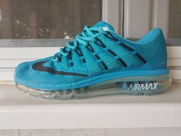 Nike air max - Srbija: Nike Air Max -Rasprodaja preostalih brojeva -br 43 27,5 cm unutrasnje
