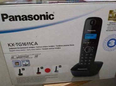 Nec в Кыргызстан: Продаю радиотелефон