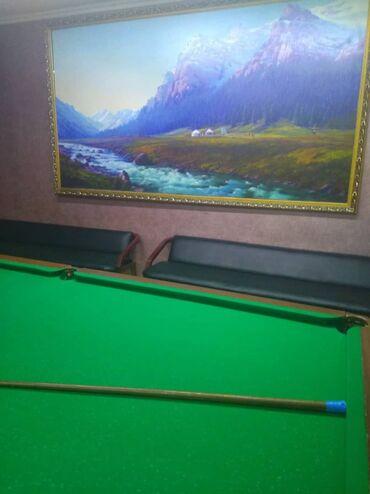 сколько стоит теннисный стол в Кыргызстан: Гостиница сауна т. район академии мвд Рады предложить отдых в новой