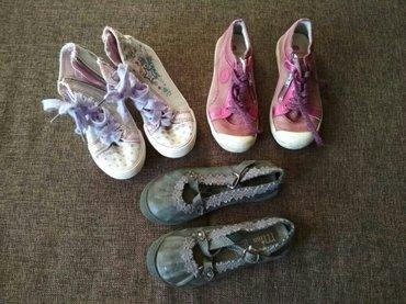 Продам обувь, со штатов, кеды в отличном состоянии,  туфли новые,  раз в Бишкек