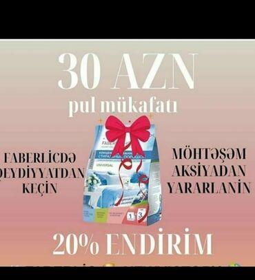faize pul verirem - Azərbaycan: Salam her vaxtin xeyir xanimlar evden cixmadan artan omurluk