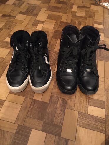 Продаю женская обувь состояние хорошее размер 38