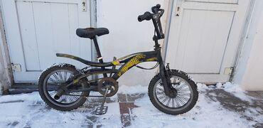 шредеры 9 компактные в Кыргызстан: Продаю велосипед детский 8,9 лет 3000 wh
