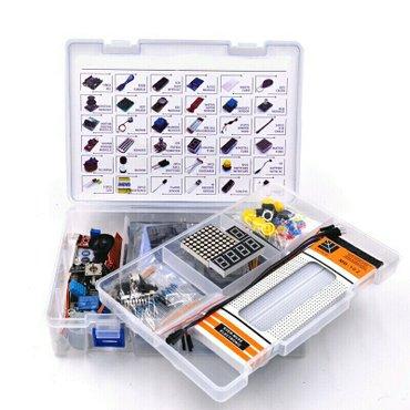 Na prodaju novi arduino setovi. Sta sve od komponenata sadrzi u setu - Kosjeric